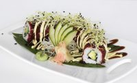 Beef Avocado Maki Roll | AUREOLE
